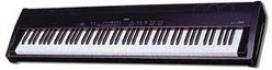 Kawai MP8 Цифровое пианино