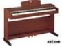 Цифровое фортепиано Yamaha Clavinova CLP-320M