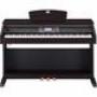Цифровое пианино clavinova yamaha ydpv240
