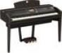 Цифровое пианино clavinova yamaha cvp509 pm