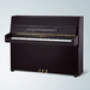 Акустическое пианино albert weber  w112 whp